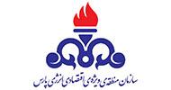 لوگو سازمان منطقه ای ویژه ی اقتصادی انرژی پارس