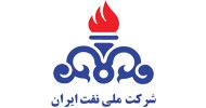 لوگو شرکت ملی نفت ایران